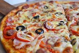 Ваши Суши  Пицца Мясная (33см)