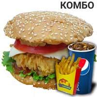 KIM CHICKEN  Чизбургер (большой, комбо) + 500 тг