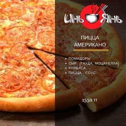 Инь-Янь  пицца 'Американо'
