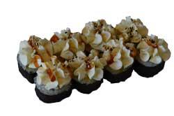 Pro Sushi  ФУТОМАКИ ХИРО