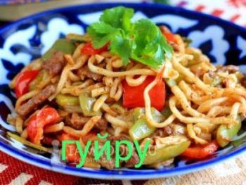 FAMILY FOOD  Лагман Гуйру